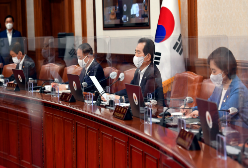 The 46th Cabinet meeting
