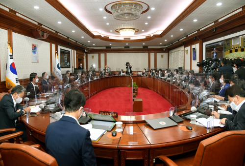 The 52nd Cabinet meeting
