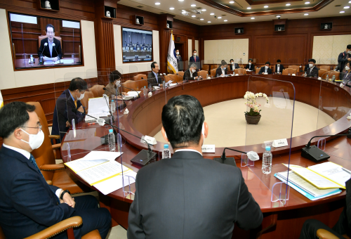 The 116th Policy meeting