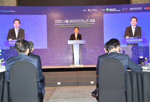 Prime minister at forum on bioeconomy