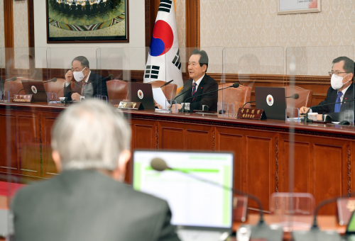 The 62nd Cabinet meeting
