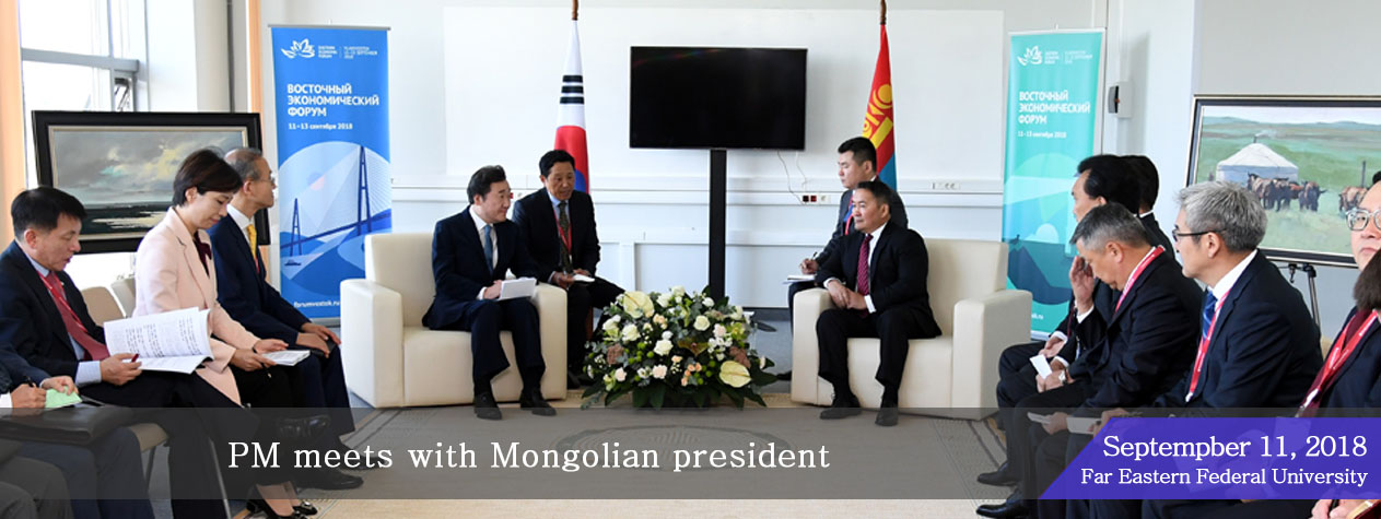 PM meets with Mongolian president