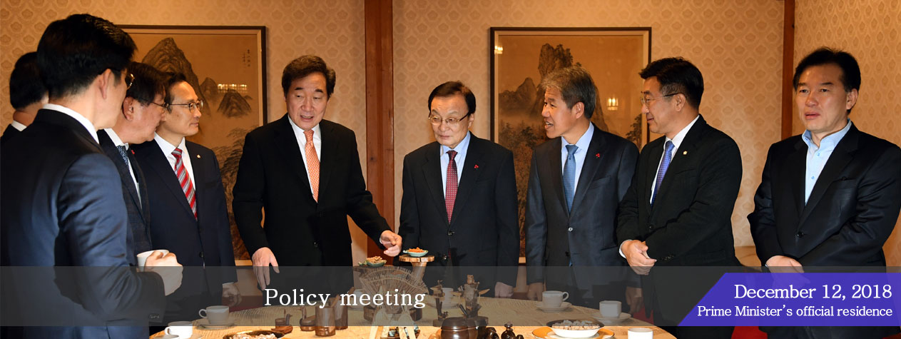 Policy meeting