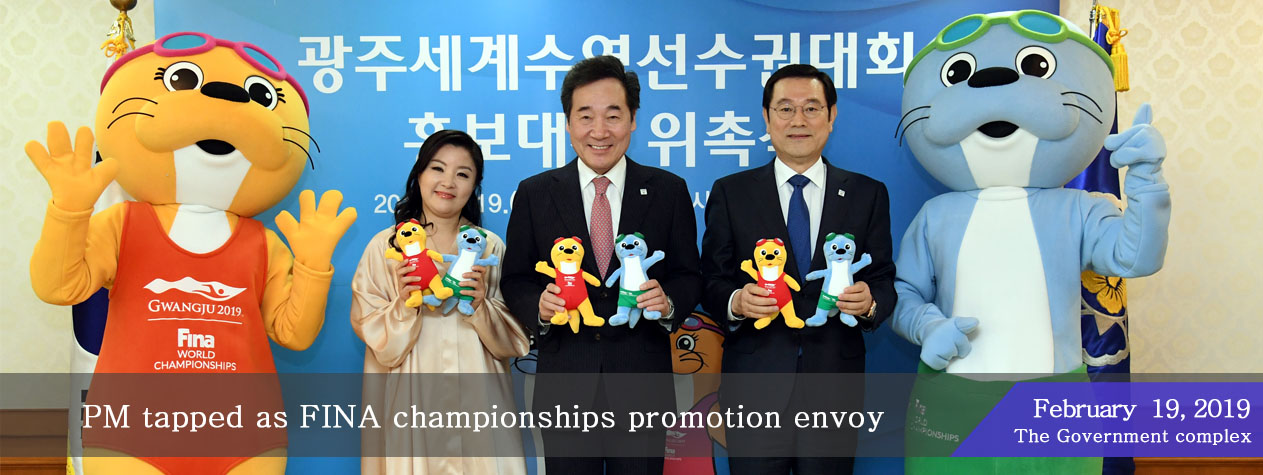 PM tapped as FINA championships promotion envoy