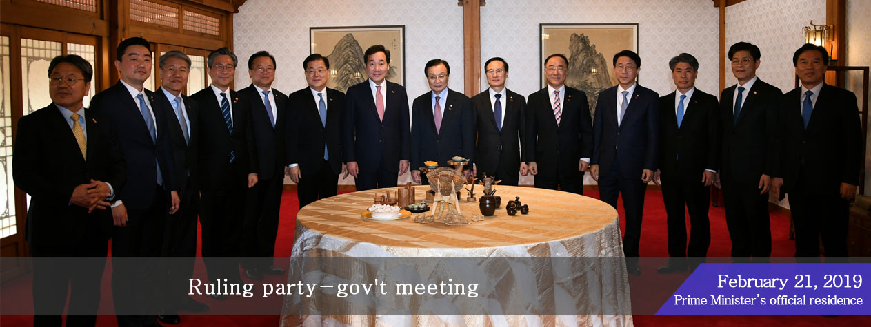 Ruling party-gov't meeting