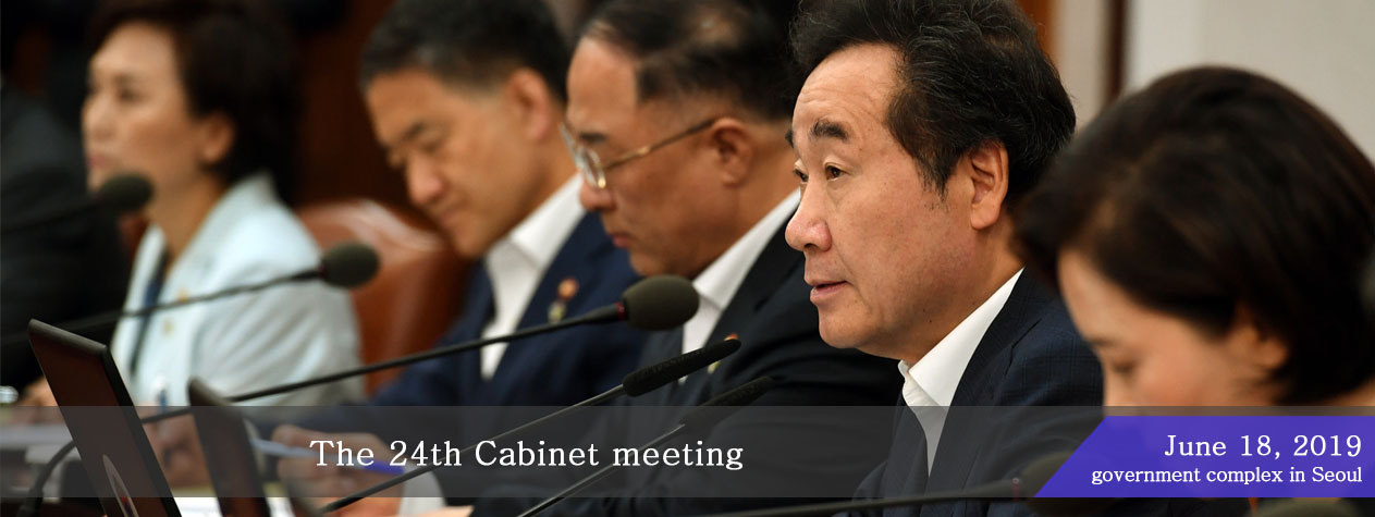 The 24th Cabinet meeting