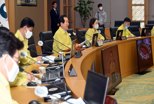 The 15th Cabinet meeting