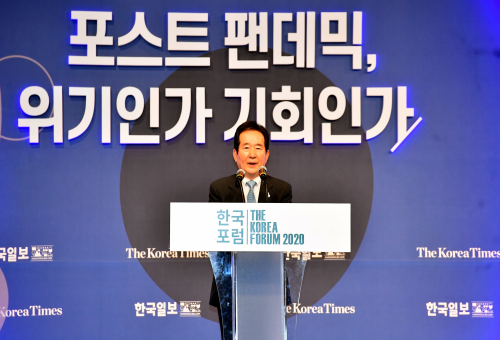 The Korea Forum 2020