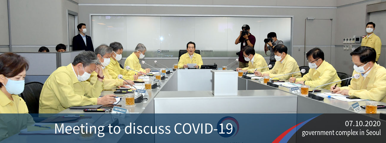 Meeting to discuss COVID-19